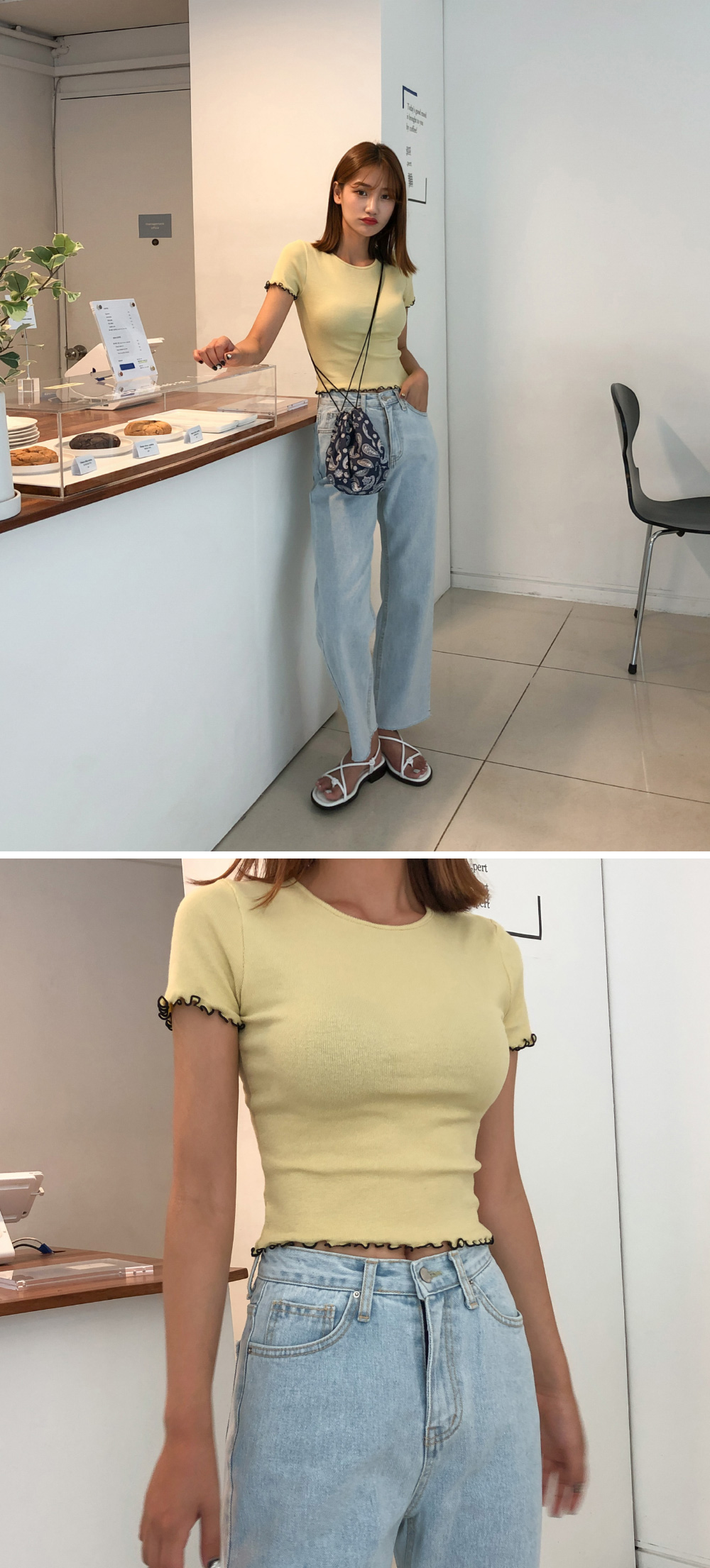 Hem-cutting pants
