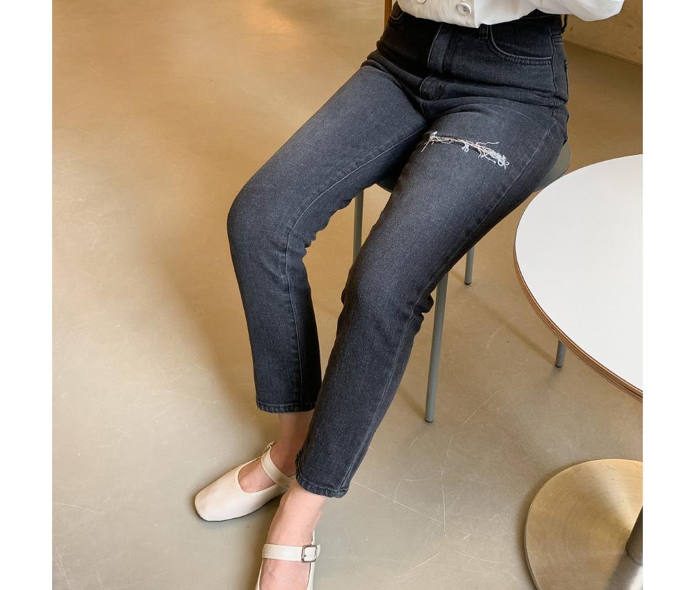 Damage Slim Span Date Jeans