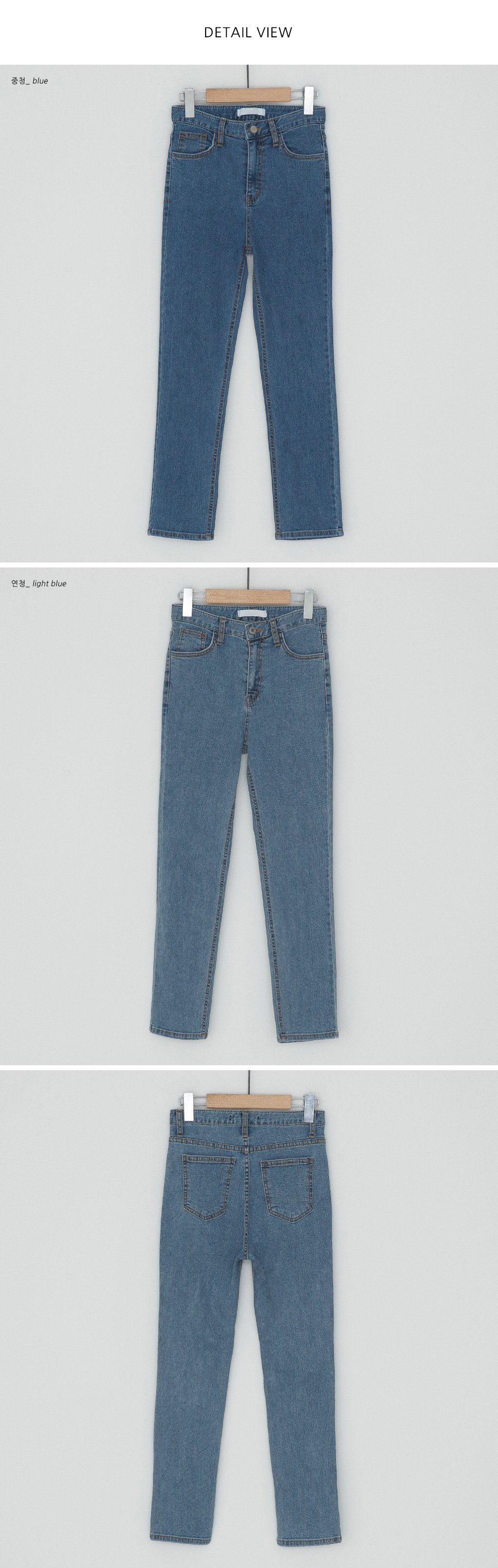 High West Slim Straight Fit Jeans