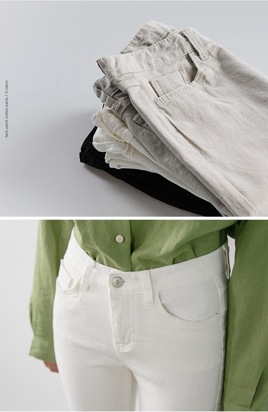Loki hem slim cotton pants