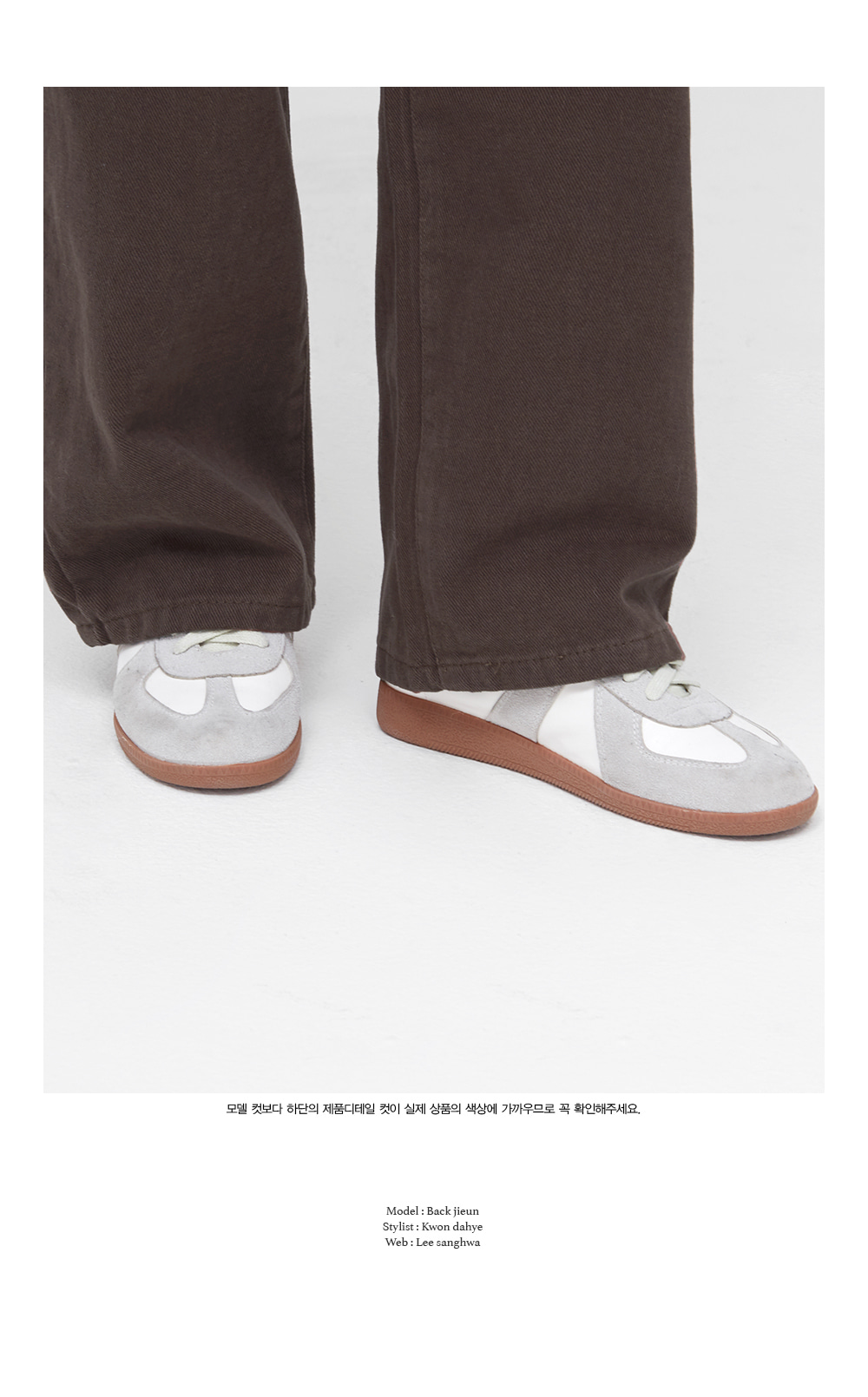 martin simple sneakers (225-250)