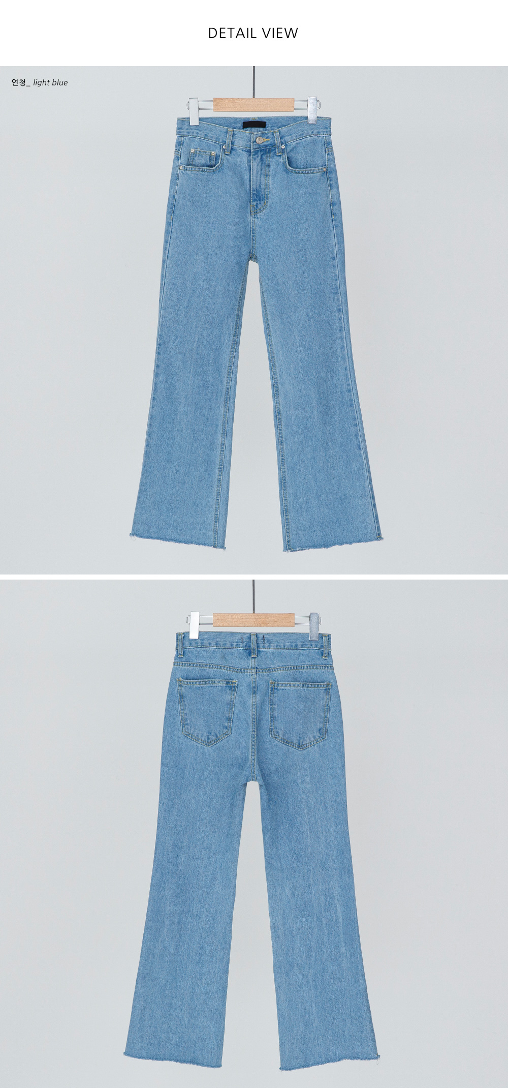Hem-cutting semi-bootcut jeans