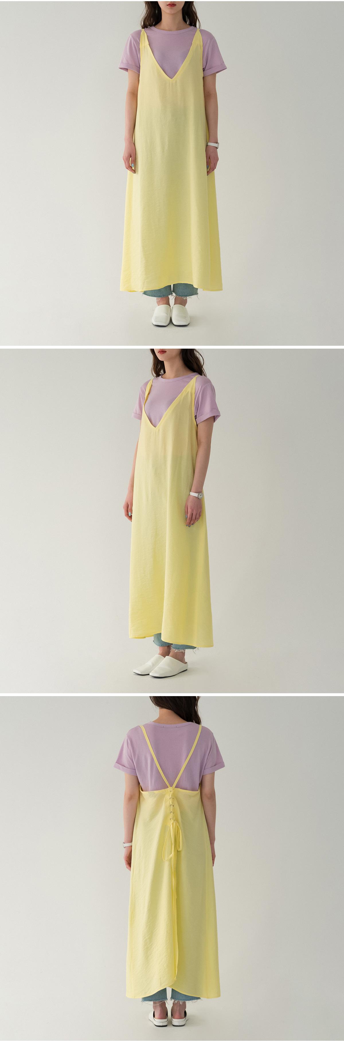 Eyelet Layered Long Dress