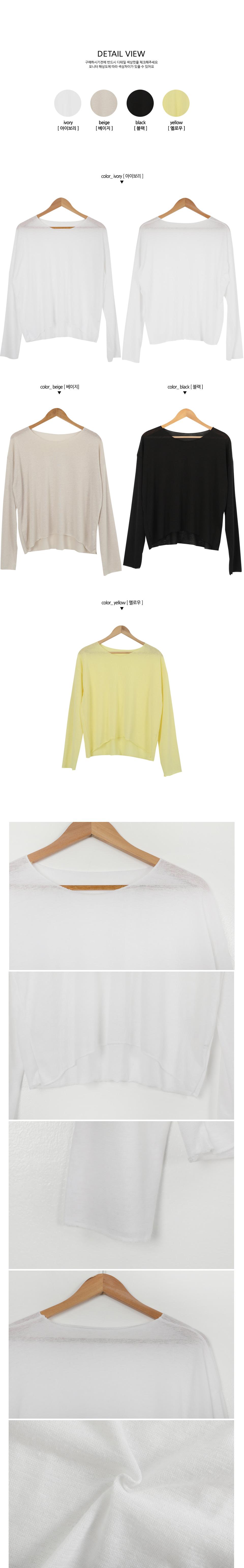 Loose Summer Linen T-shirt