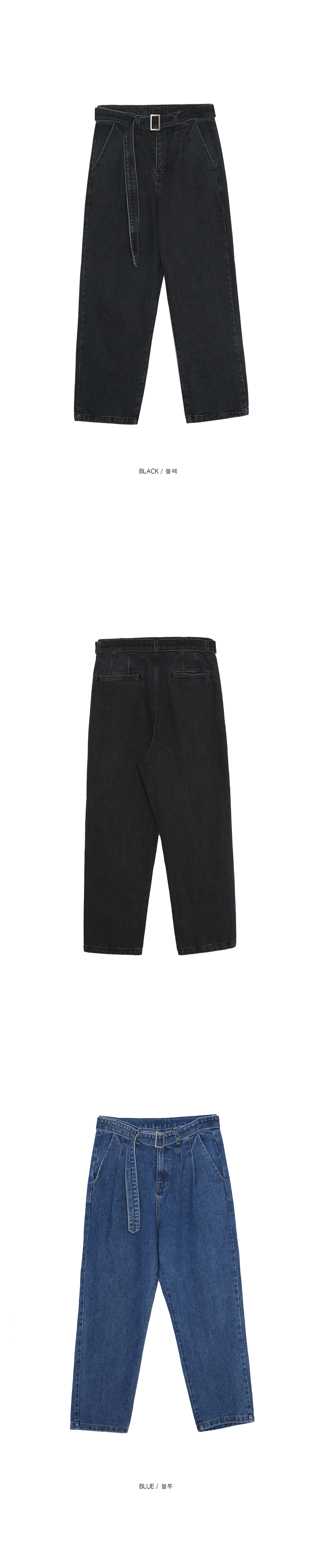 belt set pin-tuck jeans - men