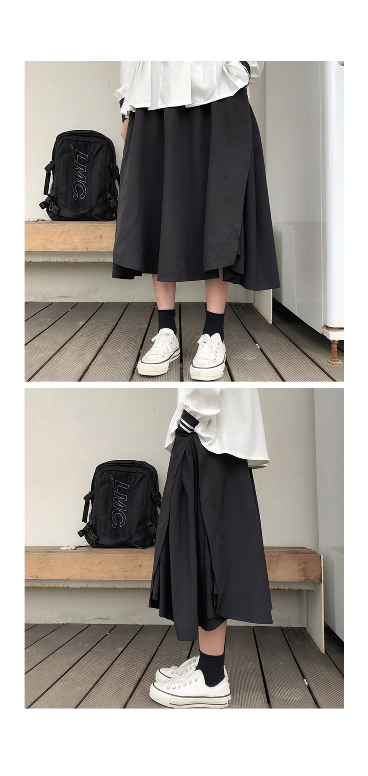 Layered Jury Long Skirt
