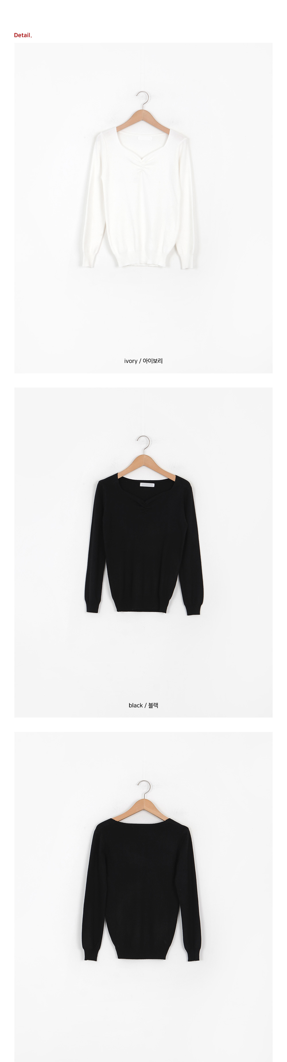 Heads Front shearing knit