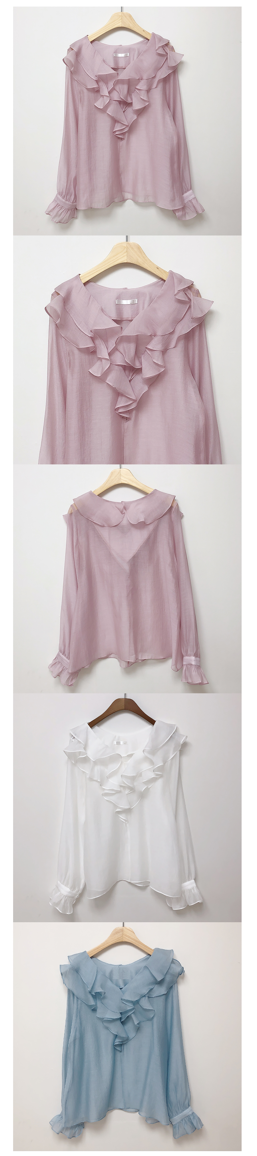 Innocent frill see-through blouse