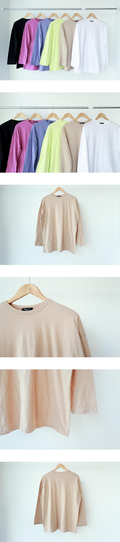 Over Boxy Basic T-Shirt