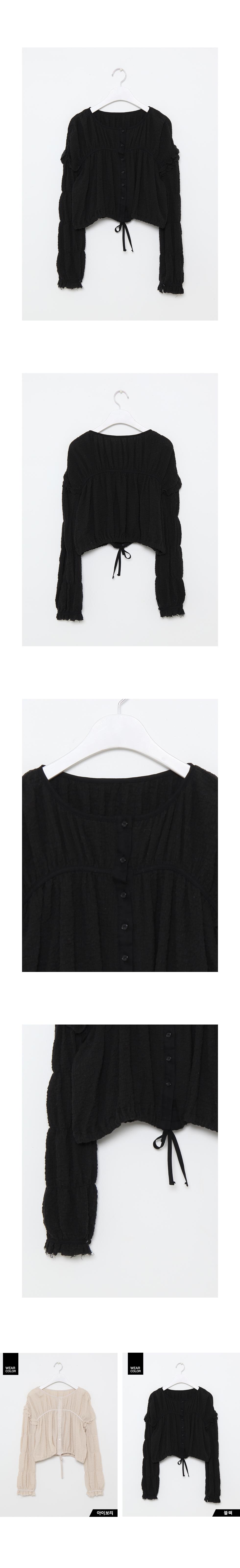 Waffle cotton blouse