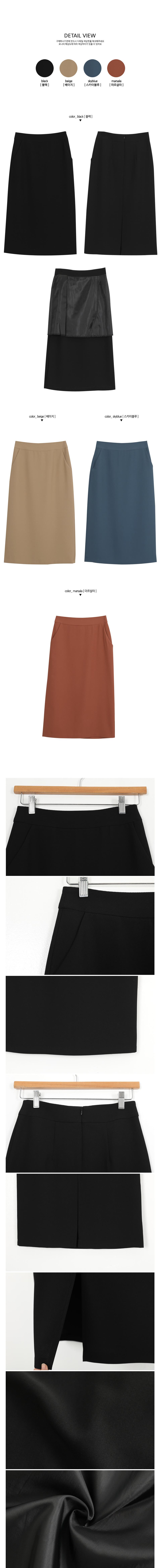 Castle Pocket Long Skirt