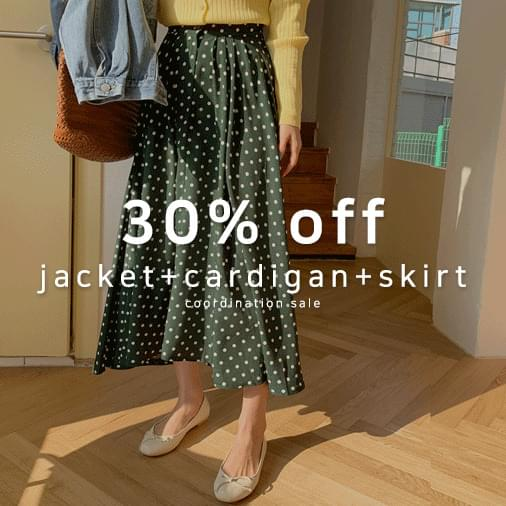 One more basic denim jacket + fringed ribbed v-neck knit cardigan + melon dot long flared skirt 套裝