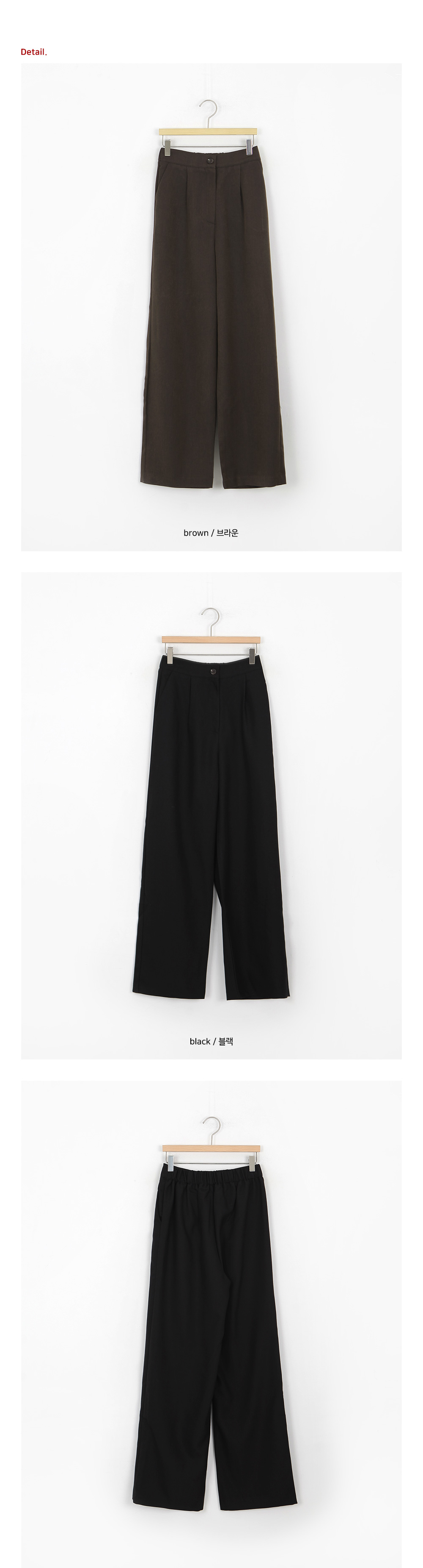 Modern Outthuck Wide Slacks