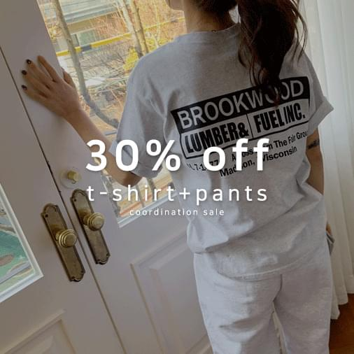 Brooke Lettering T-Shirt + Hip and Hip Jogger Banding Pants 套裝