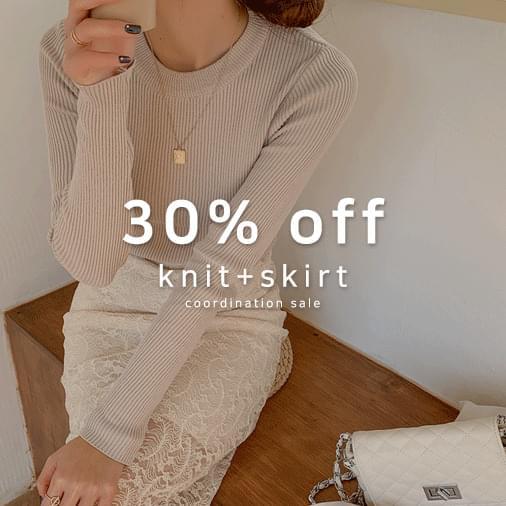 Soft ribbed tension slim knit + flower flower long skirt 套裝