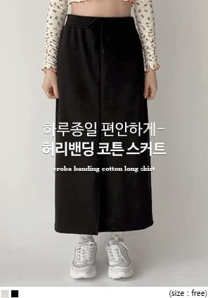 CROBA BANDING COTTON LONG SKIRT スカート