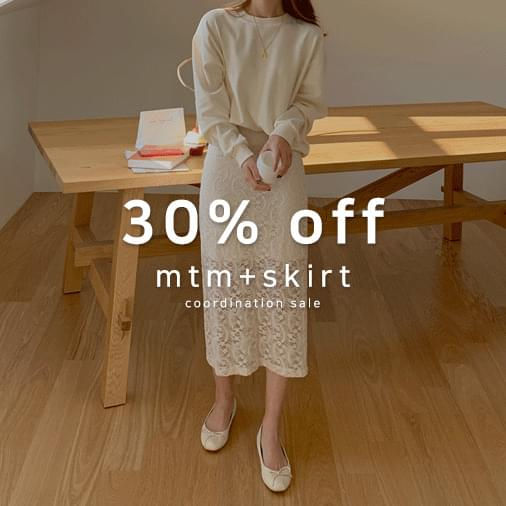 Delmon Picnic Daily Man-to-Man + Bli Flower Lace Long Skirt 套裝