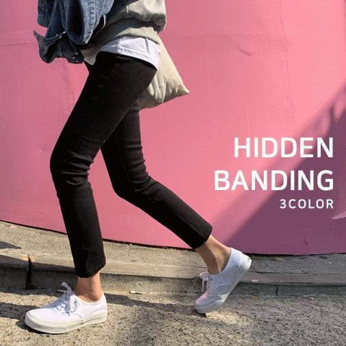 Hidden banding straight fit slim pants 長褲