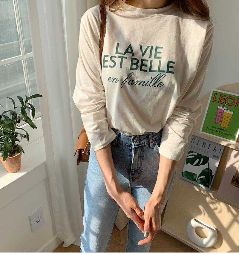 Lisbell Lettering T-Shirt