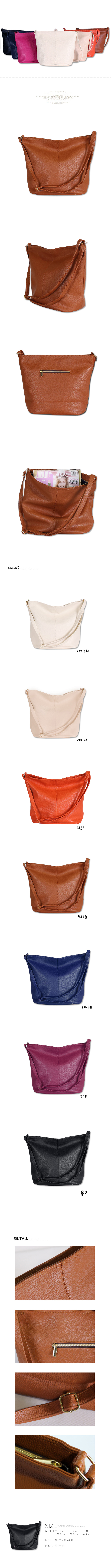 BS Owl Shoulder Bag 8color