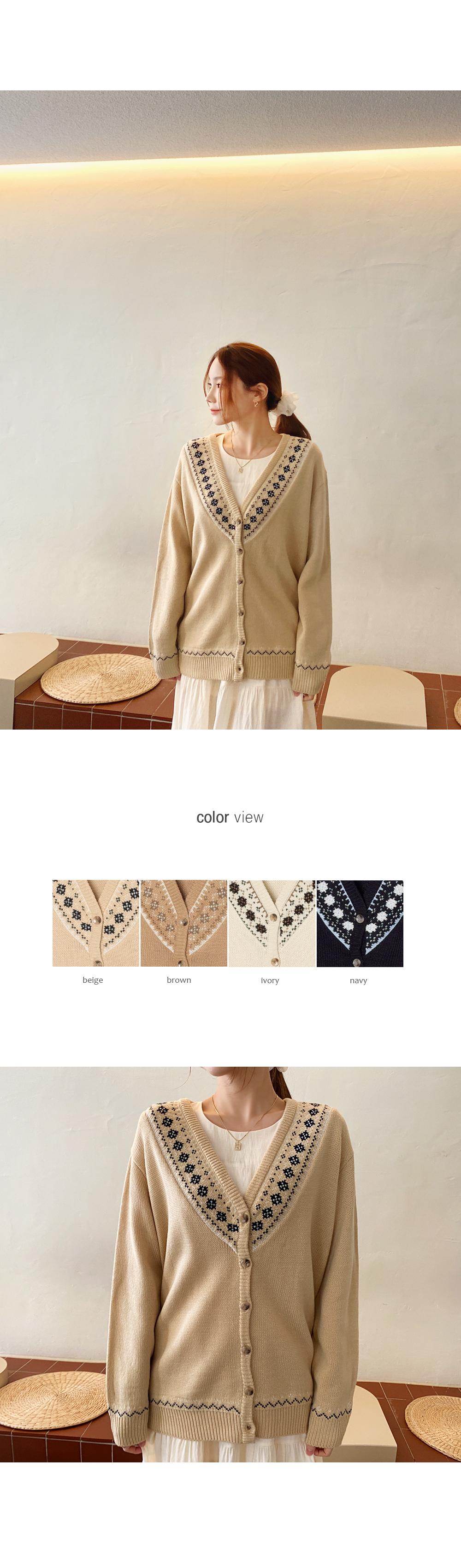 Subtle Pattern V-neck Cardigan