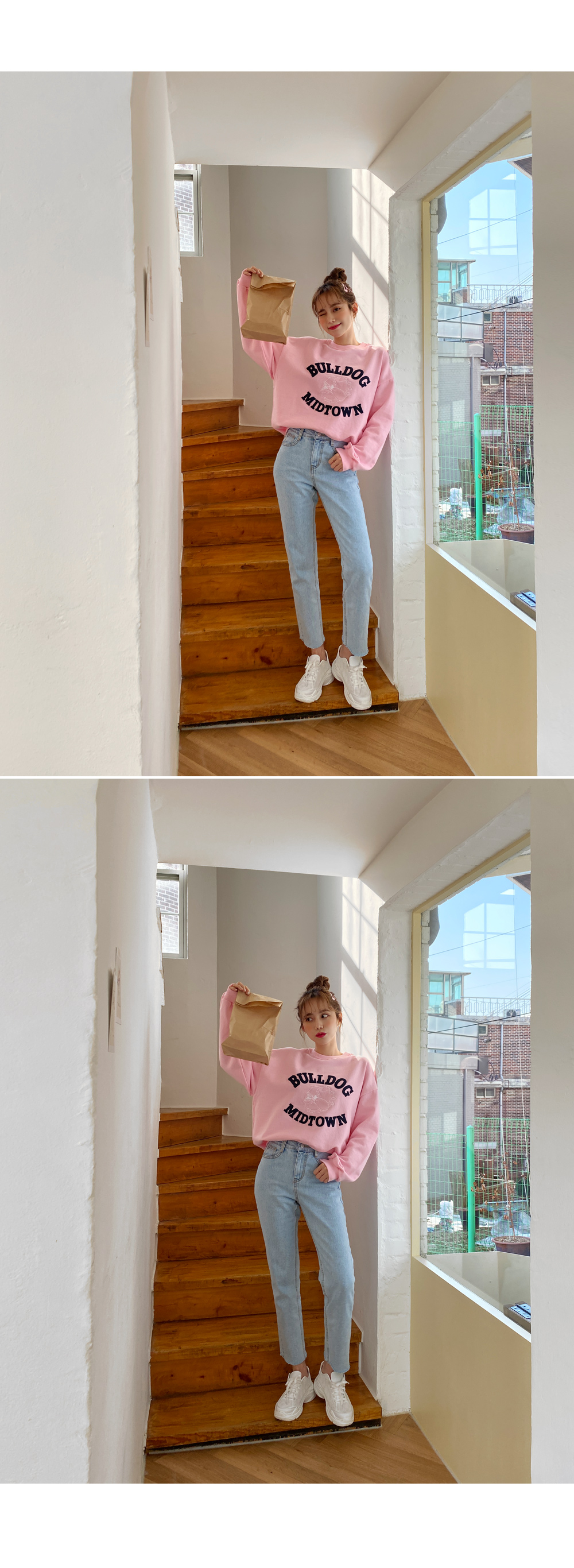 Easy high waist denim pants