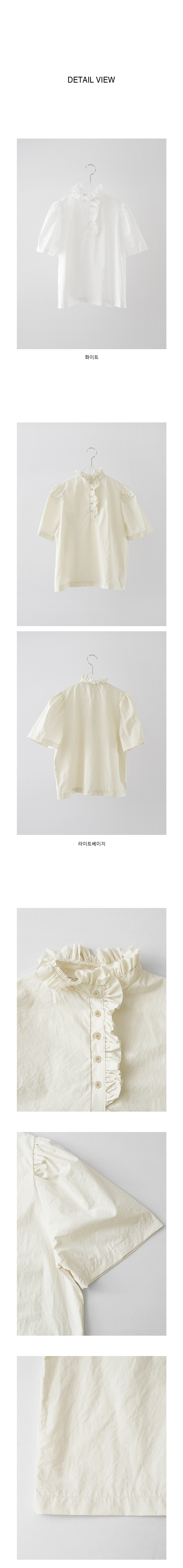 cut-off frill blouse