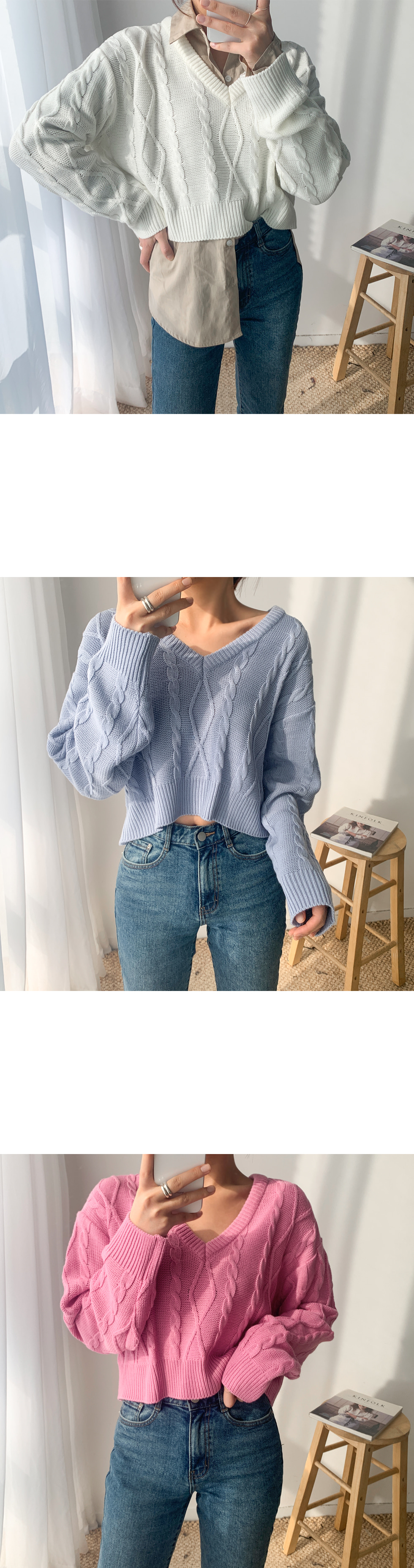 Fischer cropped knit