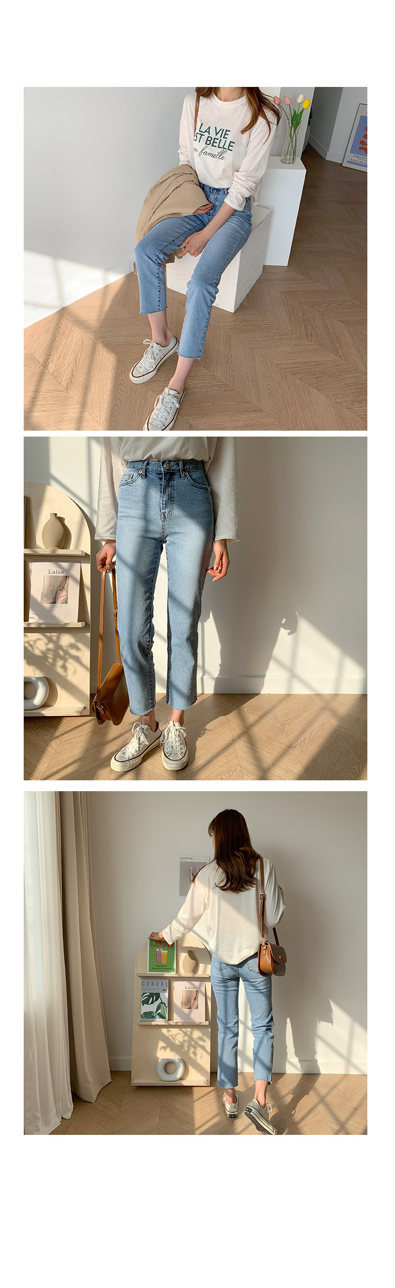 Pleniden-cut straight denim pants