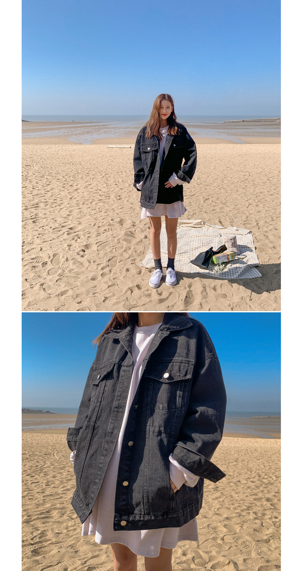 Overfit String Denim Jacket
