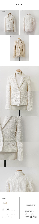 Squall tweed jacket