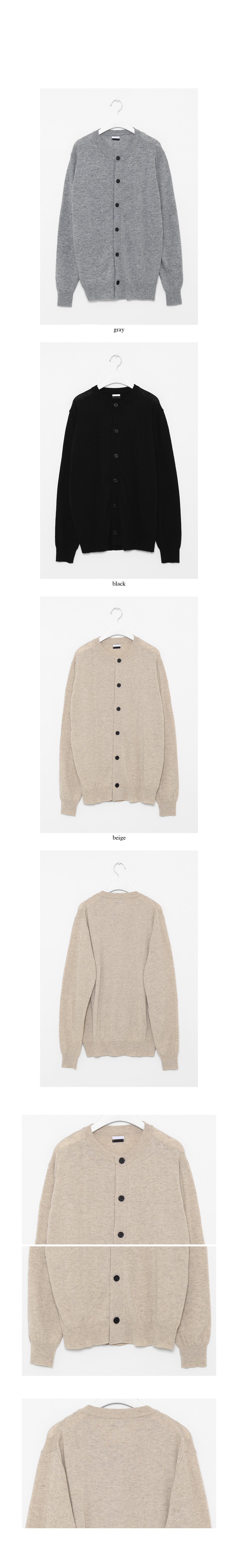 round cashmere cardigan