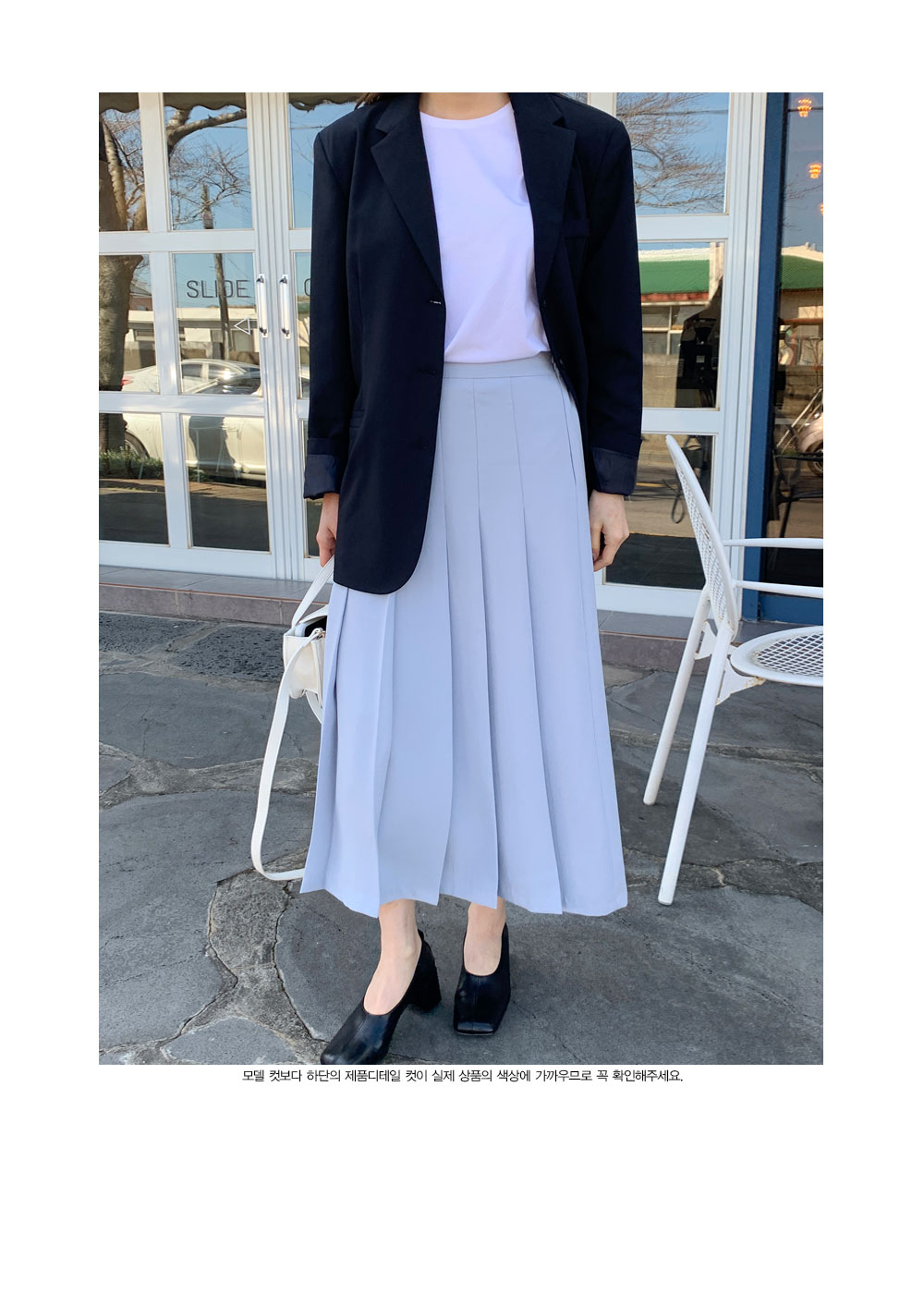 day lovely pleats skirts