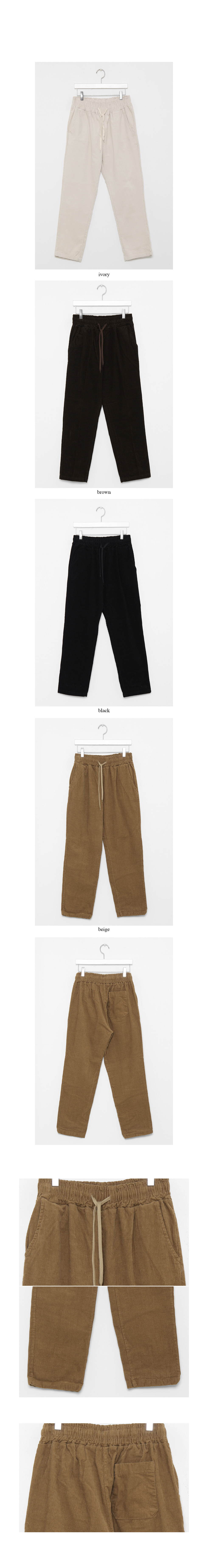washed casual pants