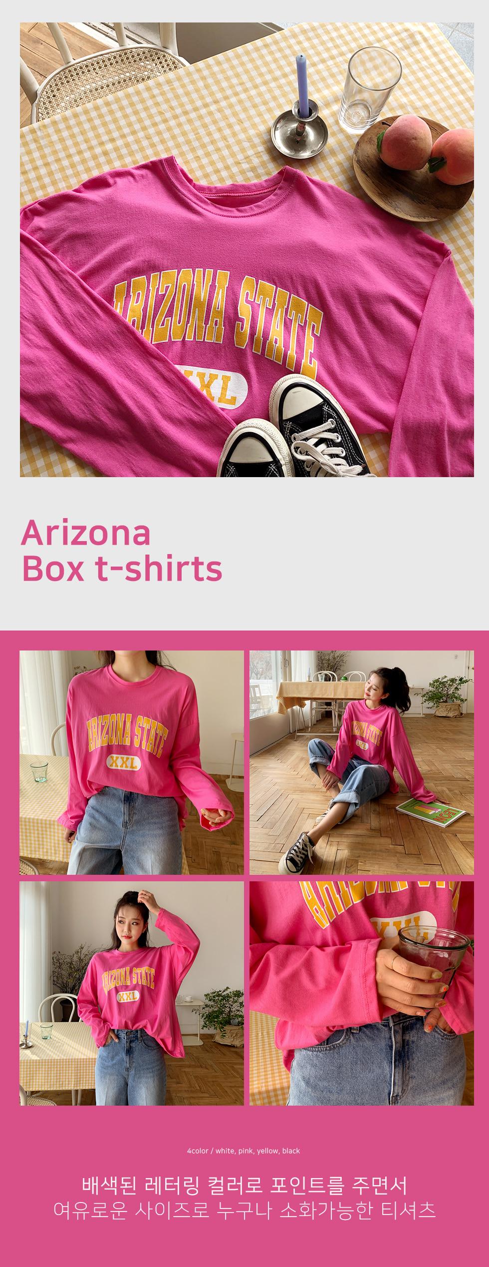 Arizona Box Tea