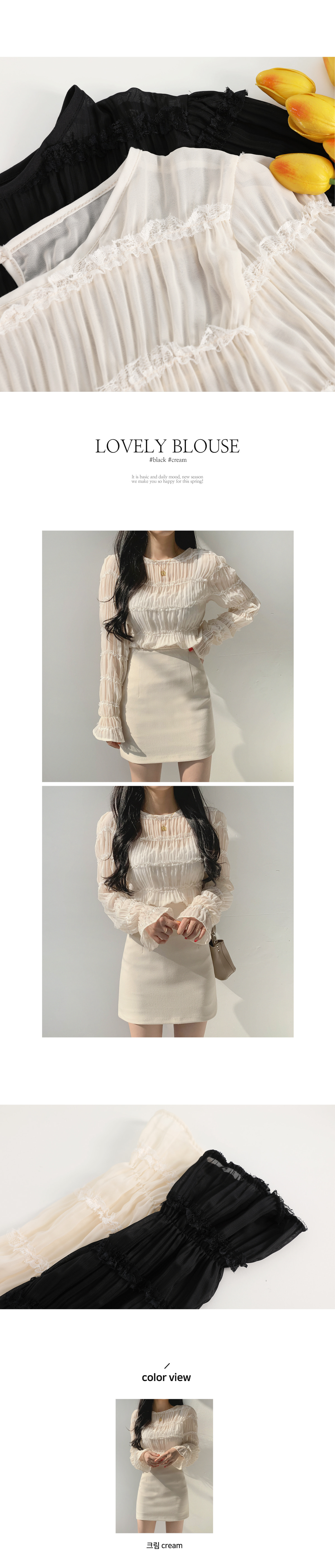 Esipril blouse
