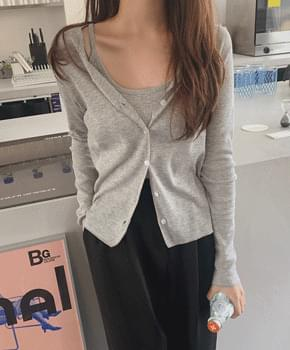 Yui Sleeveless Cardigan Set