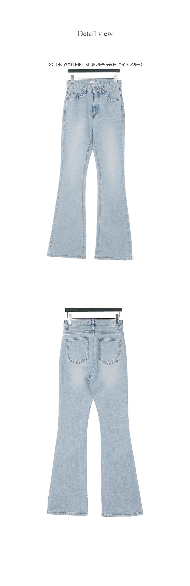 Long bootcut denim pants