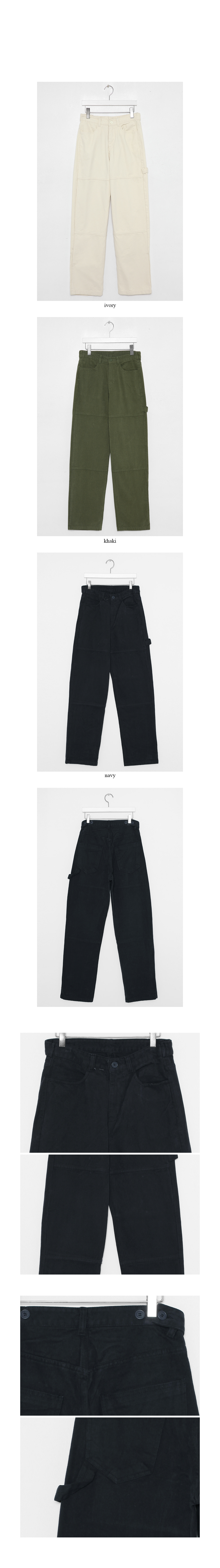 solid cotton loose pants
