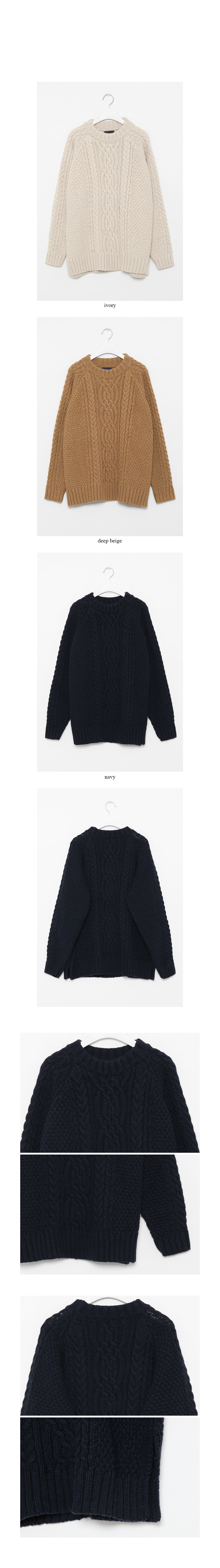 soft cable knit