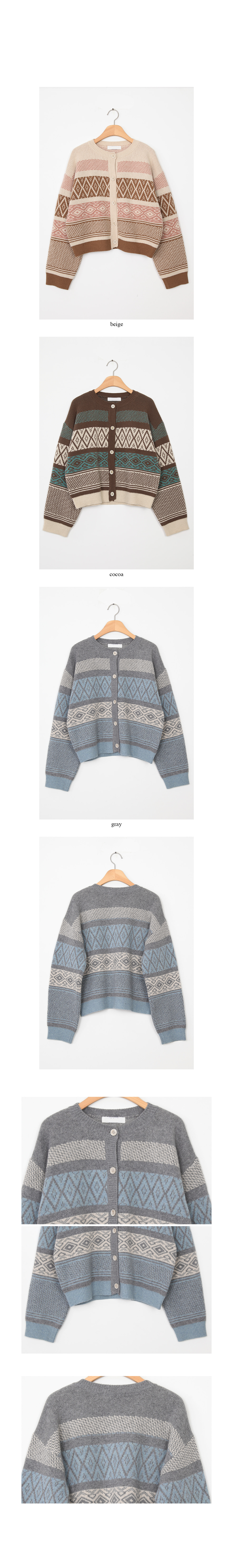 jacquard detail crop cardigan