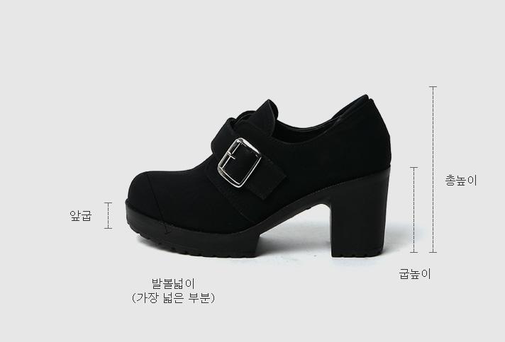 Evidden Loafers Heels 7cm
