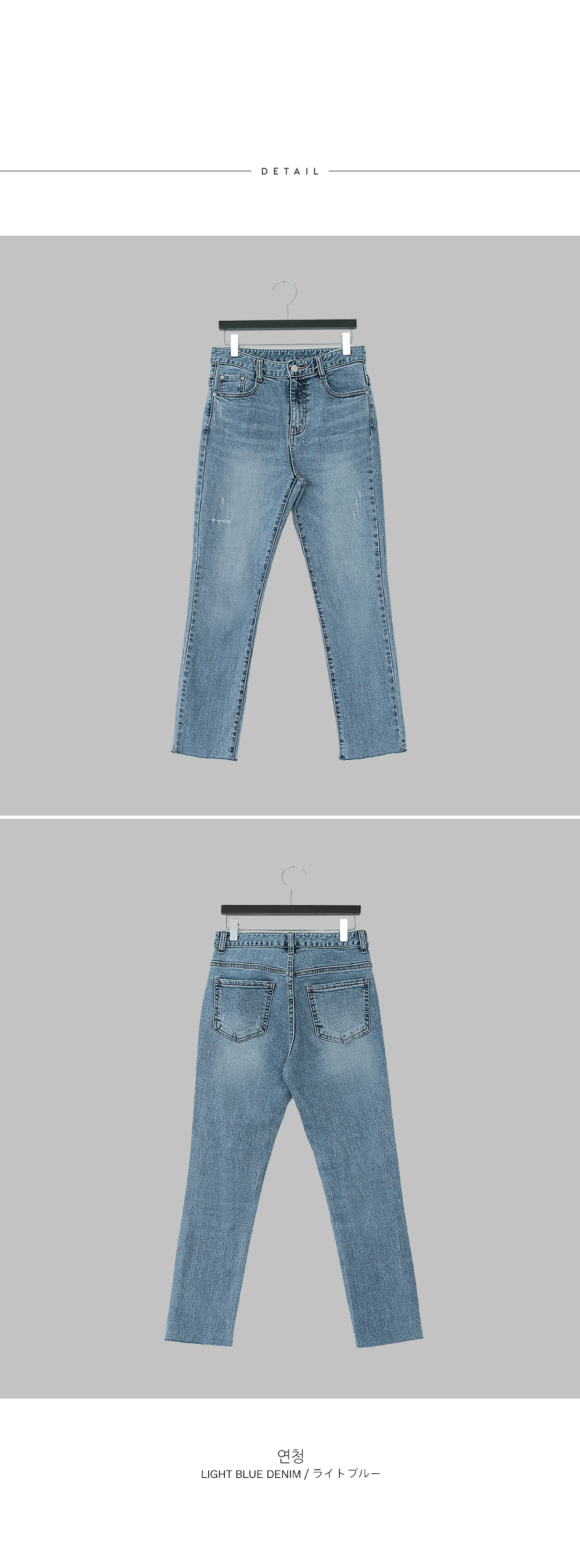 Tantan Coordination Date Cropped Pants