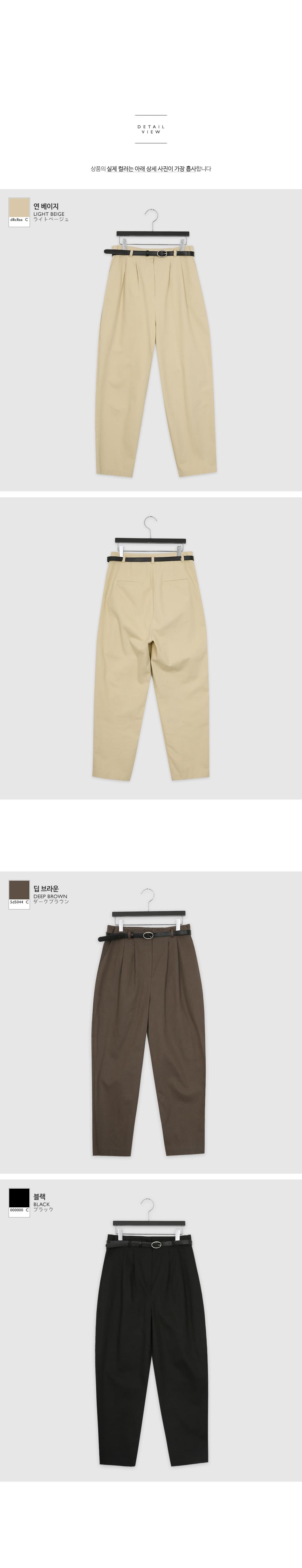 Cotton pin tuck exhaust pants