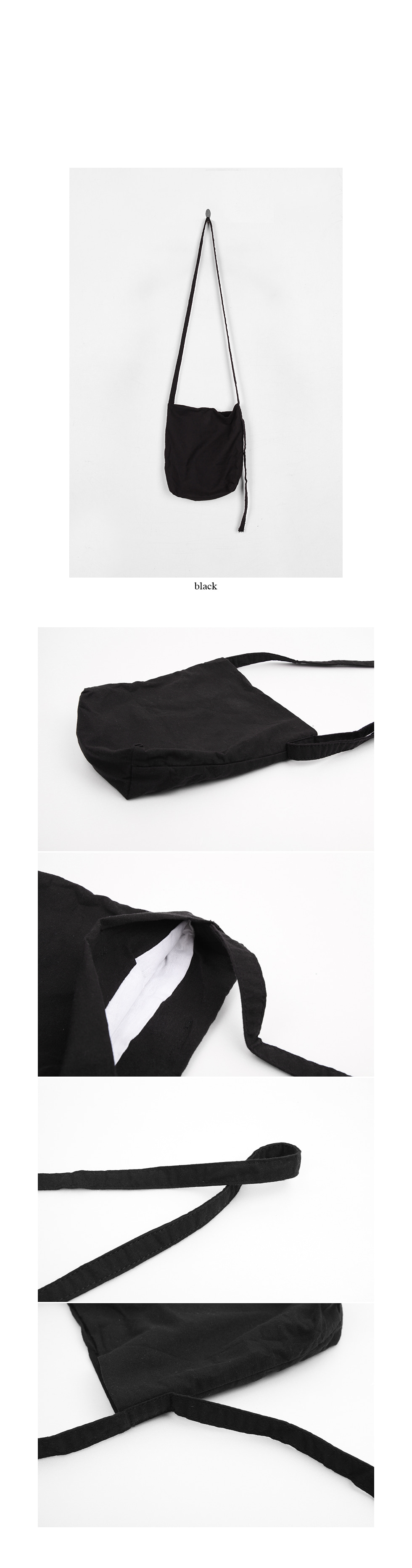 minimal strap cross bag (black)