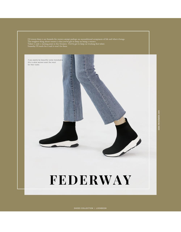 Featherway 4cm