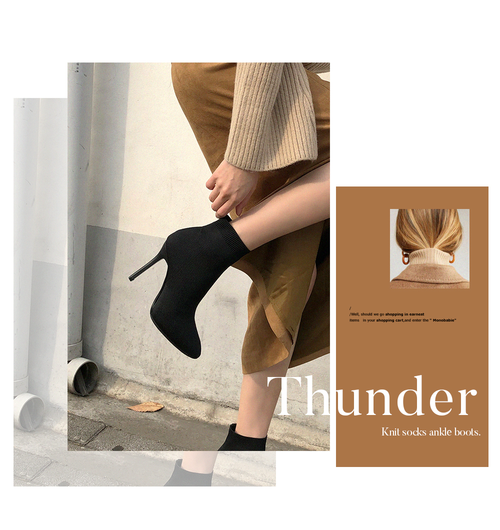 Thunder 10cm