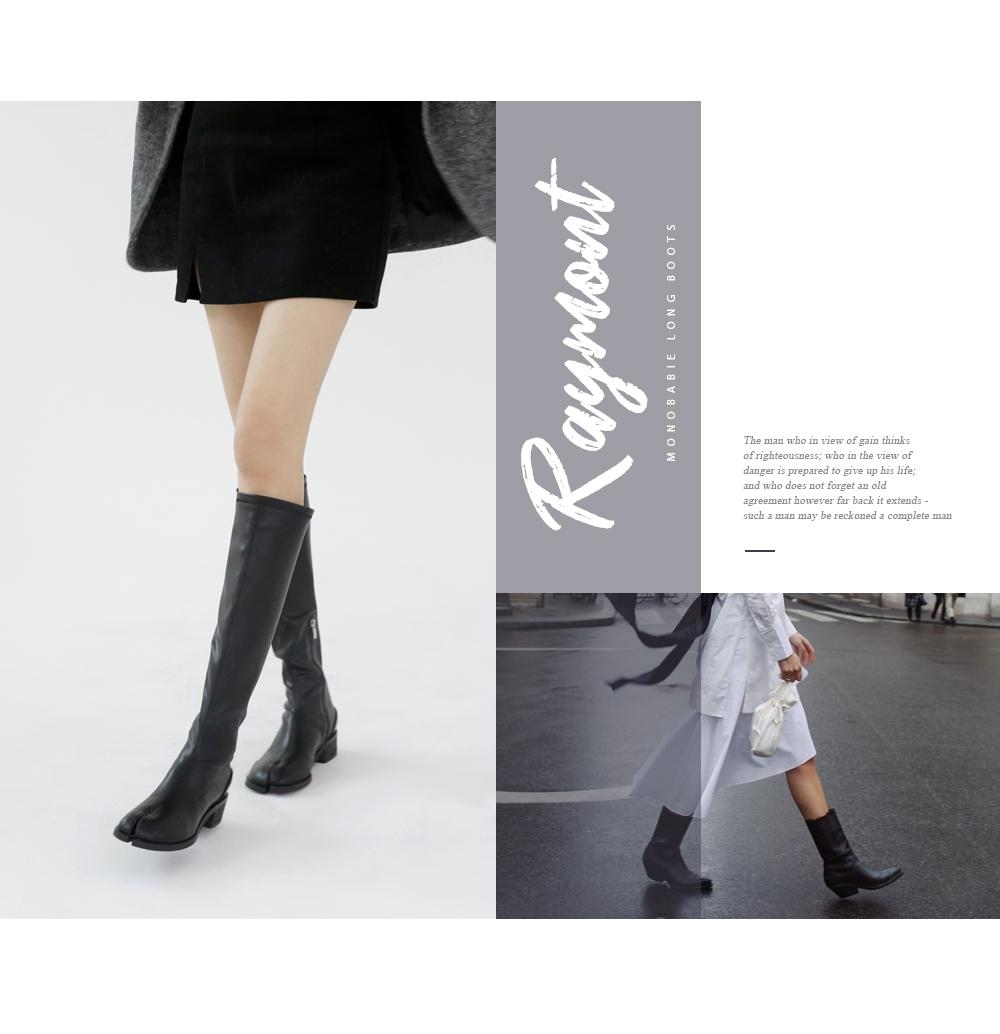 Raymont 4cm