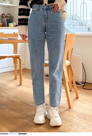 All you need is slim exhaust denim pants