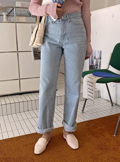 High long denim pants